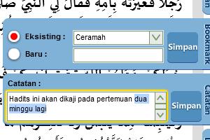 cd ensiklopedi-hadits-kitab-9-imam-versi-desktop